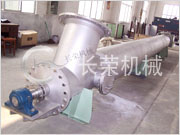 JACKETED COOLING SCREW CONVEYORS