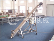 Movable Screw conveyor